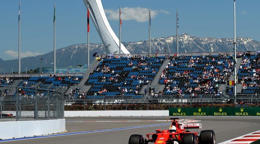 Гран-при «Формулы 1»