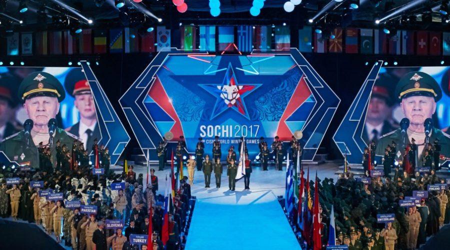Всемирные военные игры