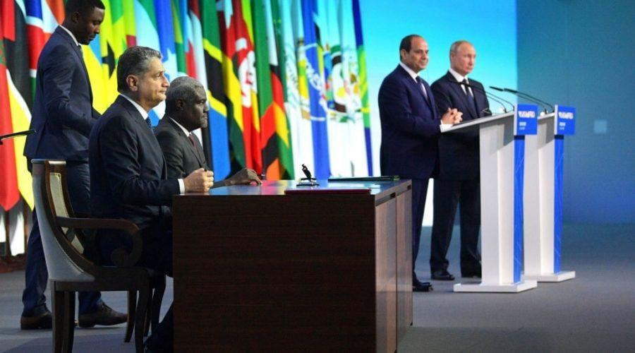 Российско-Африканский Форум